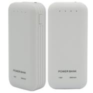 POWERBANK POWER BANK 5600mAh 1xUSB 5V 2.1A BIAŁY