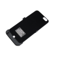 POWER CASE IPHONE 6S 6 5800MAH CZARNY