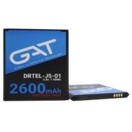 BATERIA DO TELEFONU SAMSUNG GALAXY J5 SM-J500 J500F J500G J500H SM-G530 SM-G531 EB-BG531BBE 7,98Wh